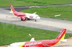 越南越捷航空公司推出零价机票促销活动