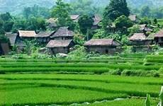 越南和平省到2020年旅游发展规划及2030年展望出炉