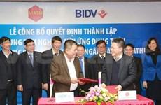 越南经济与金融银行领域数学应用研究中心正式成立