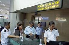 河内市2015年初早已展开疫病防治工作