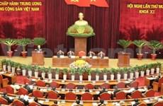 越共十一届中央委员会第10次会议圆满落幕