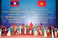 越南与老挝加强两国人民友好团结