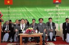 柬越友谊警察学校正式竣工