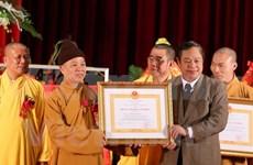 广宁省佛教教会荣获三级劳动勋章
