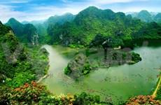 越南充分发挥长安名胜群——世界文化和自然遗产价值