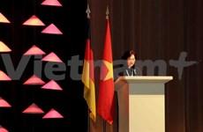 庆祝越南与德国建交40周年招待会在德国柏林举行