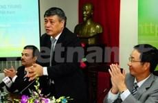 越通社新闻网中文版正式开通