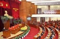 面向党第11届代表大会