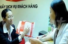 越南是世界上发展速度最快的保险市场之一