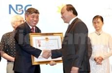越南英文新闻报举行创刊20周年纪念大会暨荣获独立勋章仪式