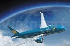 越南航空公司即将开通至英国直达航线