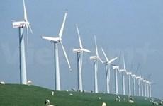 2011年全球绿色增长峰会拉开帷幕