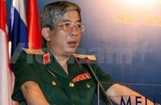 越南国防部高级代表团访问古巴