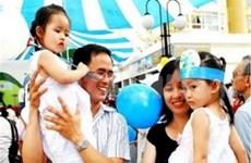 越南家庭日10周年纪念仪式