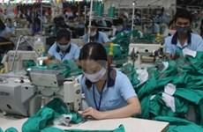 今年前6个月全国国内生产总值增长5.6%