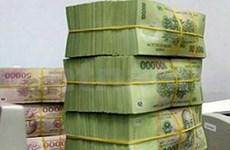 财政部公布今年上半年国家预算情况