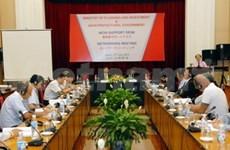 越南应吸引日本中小型企业的投资