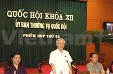 第十二届国会常务委员会第四十二次会议在河内召开