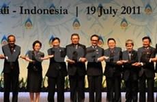 越南为第44届东盟外长会议的成功做出积极贡献