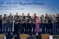 越南出席第18届东盟地区论坛