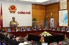 政府定期会议:大力发展农业确保粮食安全