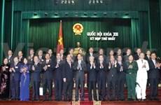 国会通过政府成员名单
