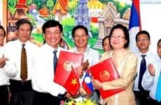 越南—老挝加强贸易合作