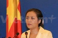 越南反对中国调查船侵犯越南主权