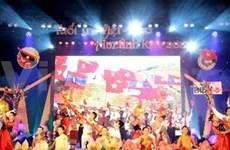 越南胡志明市隆重举行庆祝越老建交50周年纪念仪式