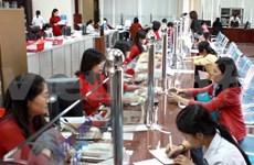 越南银行业坏账率为4.17%