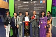 越南茶叶首次荣获全球食品工业大奖