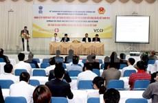 越南与印度特殊友好关系发展前景广阔