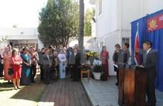 越南驻南非大使馆举行越南国庆69周年纪念典礼