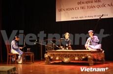 2014年越南全国筹曲联欢会拉开序幕