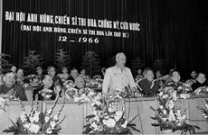 组图:胡志明主席发起的爱国竞赛运动对越南革命事业具有重要意义