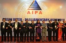 组图:越南为议会联盟的发展做出巨大贡献