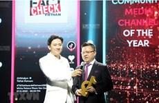 组图:越通社抗击虚假消息项目荣获2020年越南抖音奖