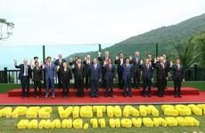 组图:越南加入东盟25周年:在融入道路上稳步前进