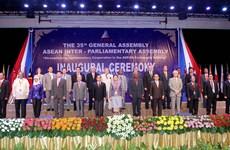 组图:第35届东盟议会联盟大会通过东盟共同体建设多项内容