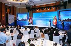组图:越南国家副主席邓氏玉盛出席东盟女企业家首脑峰会