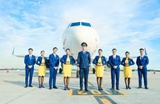 组图:越游航空公司公布IATA代码和员工工作服