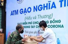 """组图:越南自动""""取米机""""获国际媒体称赞"""