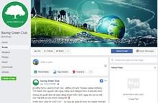 坚江省拯救绿色环境俱乐部倡导绿色生活