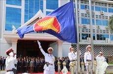 老挝举行东盟会旗升旗仪式  庆祝东盟成立52周年