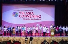 400余名国际学者出席2019年亚洲青年经济领袖论坛