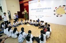 第六届国家儿童论坛: 把儿童当儿童 让孩子过好童年幸福的生活