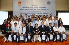 越南致力促进安全、有序和正常移民