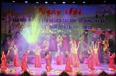 富寿省将承办2022年西北地区各民族文化体育旅游节
