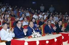 越南政府总理阮春福出席纪念北件省解放日70周年纪念典礼