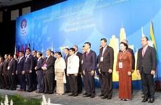 第40届东盟议会联盟大会隆重开幕